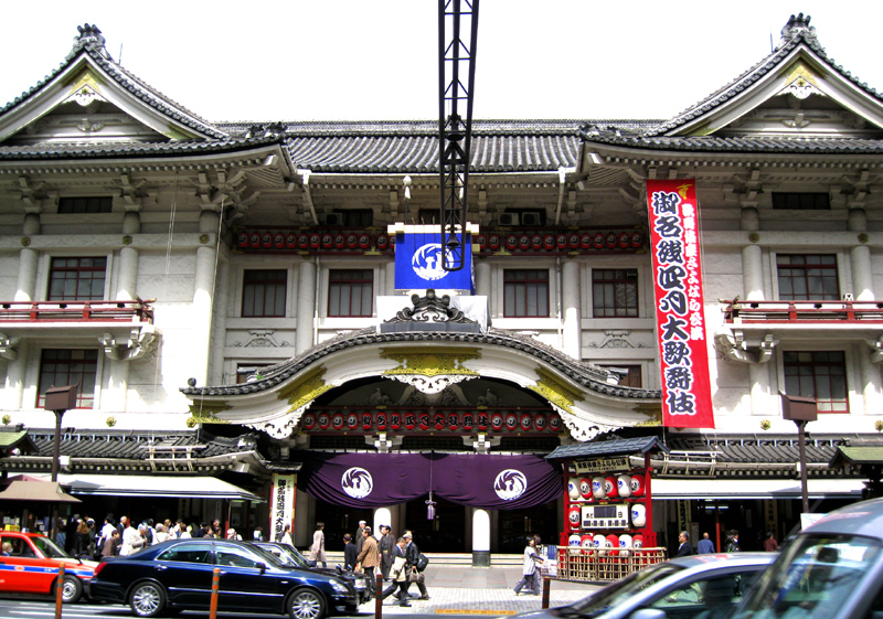 歌舞伎座さよなら公演_b0083801_2125982.jpg