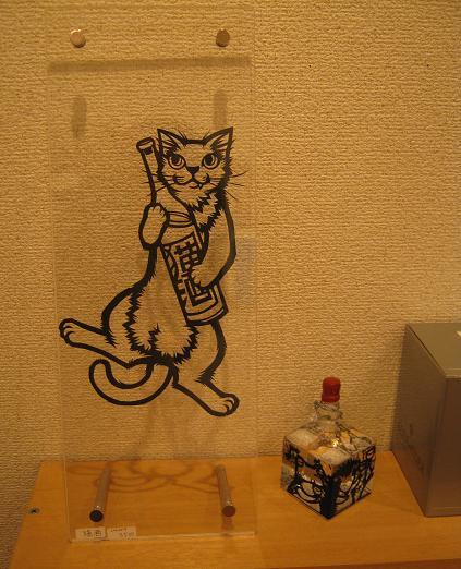たまごの工房企画「高円寺ちょっと一杯展」 開催中_e0134502_9104063.jpg