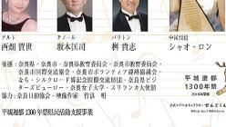 NY loves 松井秀喜/スリランカチャリティー「みんなの第九」コンサート@平城遷都1300年祭_f0006713_0355992.jpg