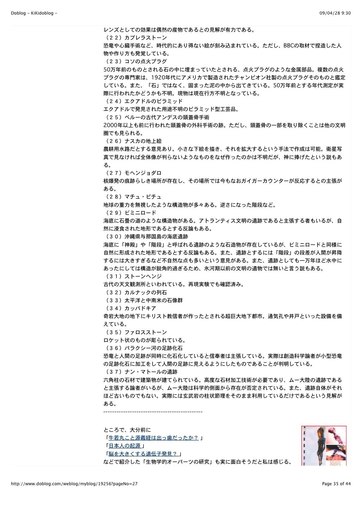 「ロイド・パイ」インタビュー:スターチャイルド_e0171614_11181312.jpg