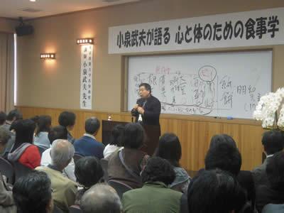 小泉武夫先生講演会_d0063218_17235731.jpg
