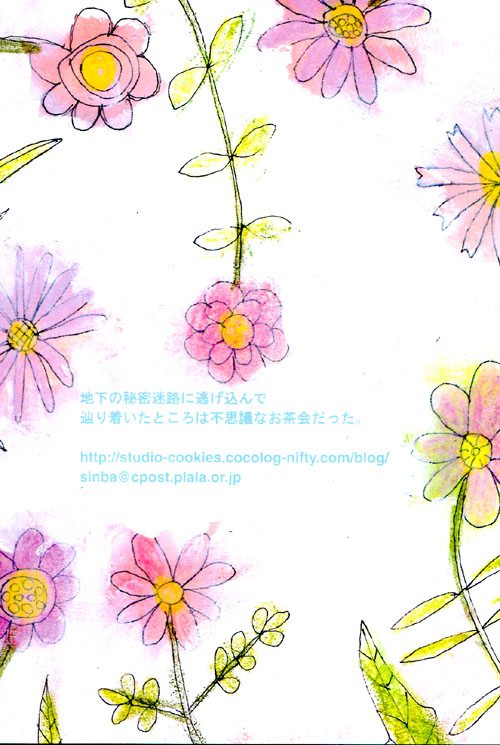 b0139319_14581040.jpg