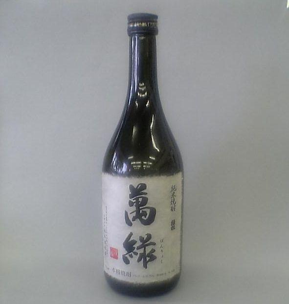 球磨焼酎と人吉のブログ        kumashochu.exblog.jp