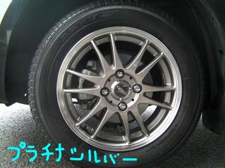 f0225924_1830274.jpg