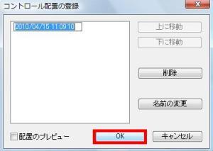 c0194335_120492.jpg