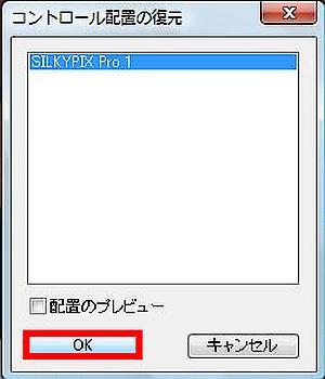c0194335_13155323.jpg
