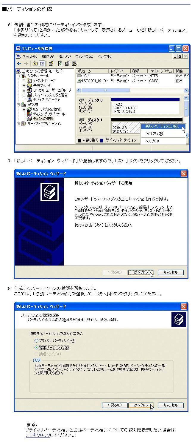 e0061437_20353138.jpg