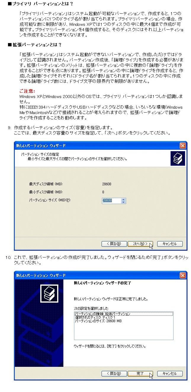 e0061437_20361158.jpg