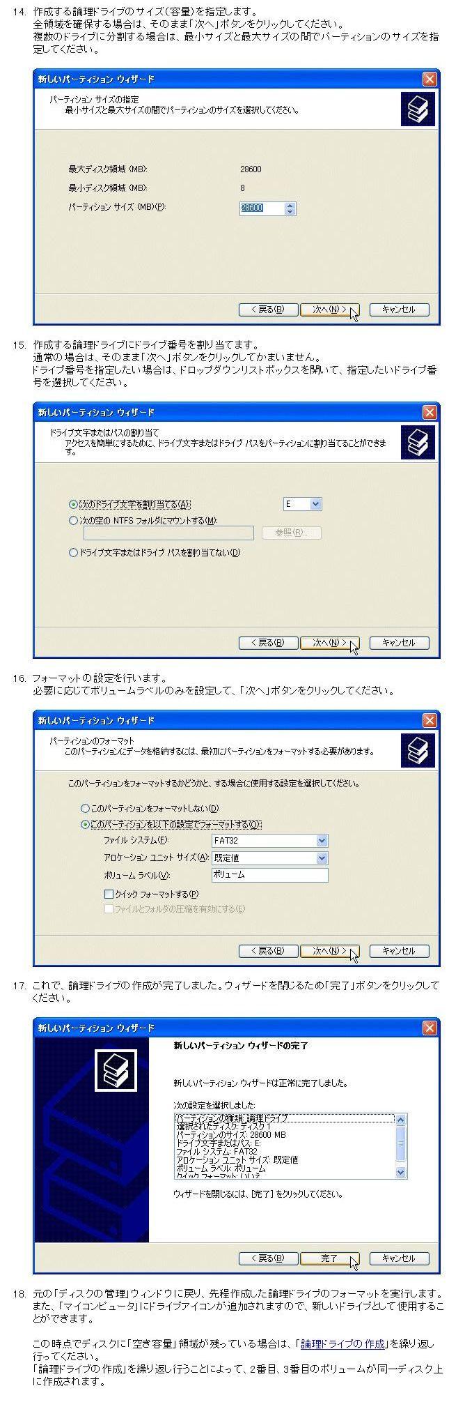 e0061437_20371421.jpg