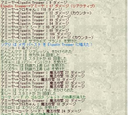 e0057344_19112252.jpg
