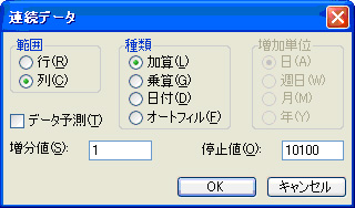 b0186959_20475898.jpg