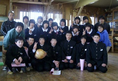 ようこそ 宮古市立重茂中学校二年生のみなさま_f0206159_1722192.jpg