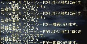c0020762_1934798.jpg