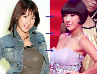 韓国歌手 ジュエリー ソ・イニョン ウンジョン_f0158064_0342394.jpg