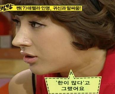 韓国歌手 ジュエリー ソ・イニョン ウンジョン_f0158064_034521.jpg