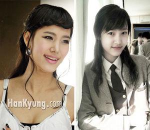 韓国歌手 ジュエリー ソ・イニョン ウンジョン_f0158064_0535052.jpg