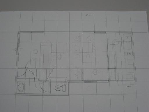 事務所の修理、、、。_f0205367_19492840.jpg