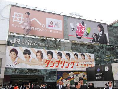 4月14日(水)今日の渋谷109前交差点_b0056983_11184256.jpg