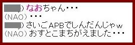 b0096491_23351017.jpg