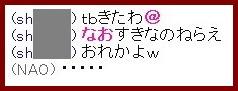 b0096491_23373294.jpg