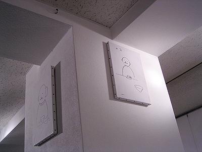 <企画展>北室:くどうなみお えほんの原画展 <企画展>南室:西山芳浩ガラス展_f0106896_16583642.jpg