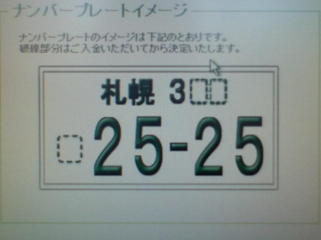 b0127002_2339282.jpg