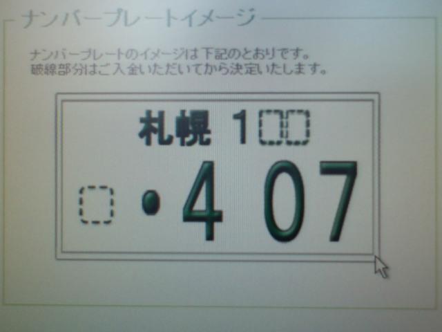 b0127002_23453218.jpg