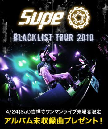"TOUR FINAL \""ONE MAN\"" 迫る!!!!_b0144406_12521735.jpg"