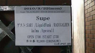 BLACKLIST TOUR 2010 -2週目-_b0144406_127812.jpg
