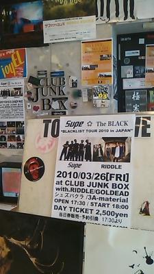 BLACKLIST TOUR 2010 ~その3~_b0144406_1405289.jpg