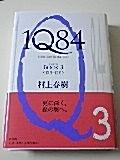 b0183613_1045660.jpg