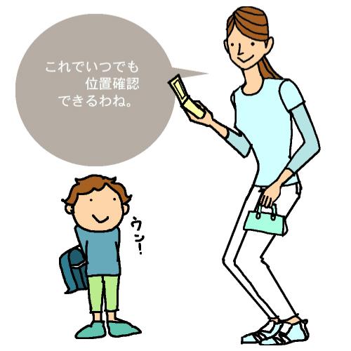 au コミック Mammy&kids_f0172313_22234234.jpg