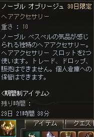 b0062614_1245882.jpg