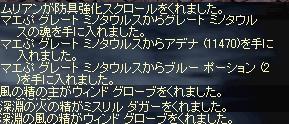 f0178315_114036.jpg