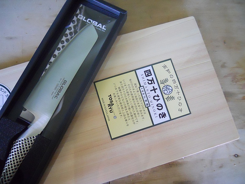 f0020116_284845.jpg