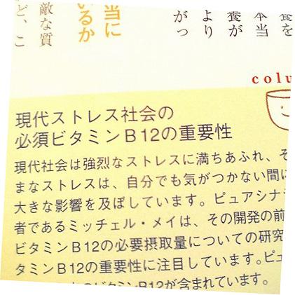 b0069918_1348057.jpg