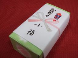 新花「小福」 _f0040218_1922657.jpg