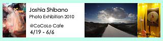 アノ形をしたショッピング・モール入札開始!アイスランド火山航空ゲーム登場!_c0003620_2441118.jpg