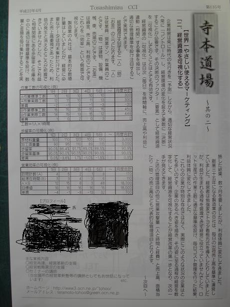 b0122834_1739823.jpg