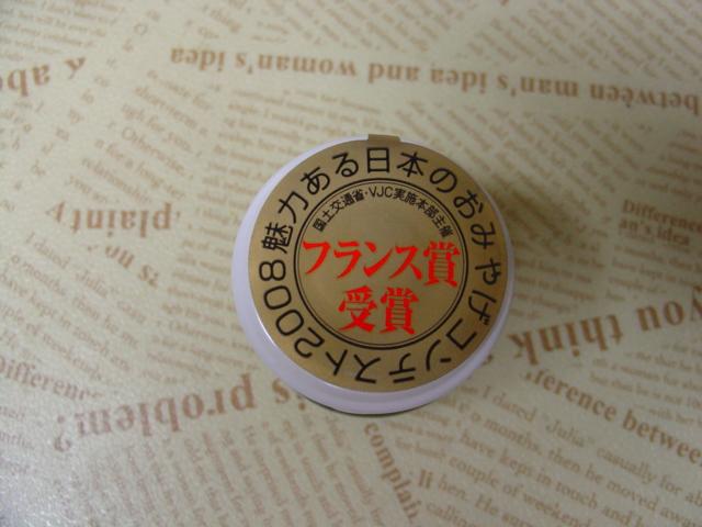 「 りんちゃんの故郷 」_d0111435_2048134.jpg