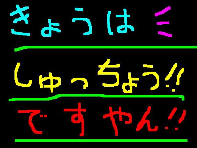f0056935_19365789.jpg