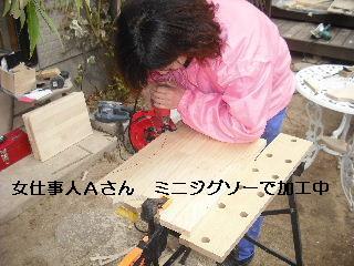 諸々作業_f0031037_2238944.jpg