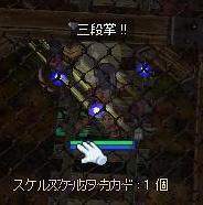 f0158738_9313175.jpg