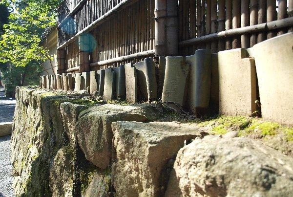 京都めぐり穴場コース 続き_c0154941_021899.jpg