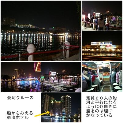 台湾旅行① 台北桃園空港から新幹線で高雄へ_a0084343_23344671.jpg