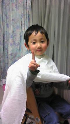 『kids cut』_c0205045_124456.jpg