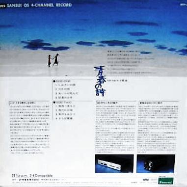 小椋佳 全シングル&アルバム 1_d0022648_136091.jpg