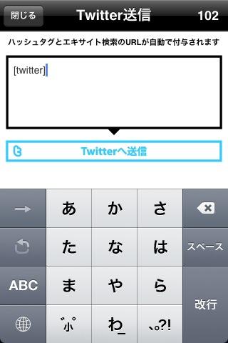 b0170652_14504778.jpg