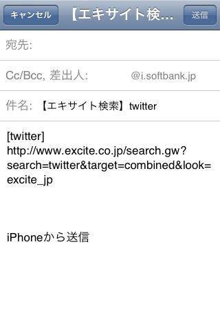 b0170652_14505316.jpg