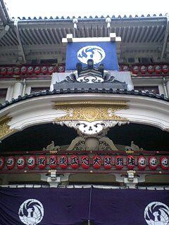 歌舞伎=時代の先端_a0093054_14255214.jpg